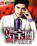 《七海扬明》小说阅读