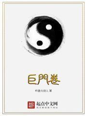 中国制造 作者:兵不血刃